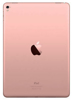 """Picture of Apple Ipad Pro (9.7"""") 32GB WiFi -  Rose Gold"""