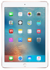 "Picture of Apple Ipad Pro (9.7"")  256GB WiFi - Rose Gold"