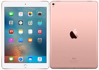"Picture of Apple Ipad Pro (9.7"") 32GB WiFi + LTE - Rose Gold"