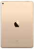 "Picture of Apple Ipad Pro (9.7"") 256GB WiFi + LTE - Gold"