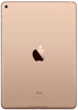 Picture of Apple iPad Air 2 32GB Wifi - Gold